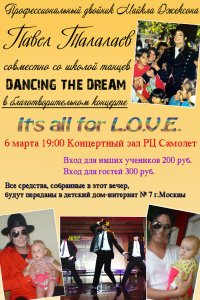 IT'S ALL FOR L.O.V.E