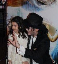 Майкл Джексон выступает на корпоративах