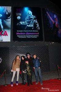 Гастроли в Минске